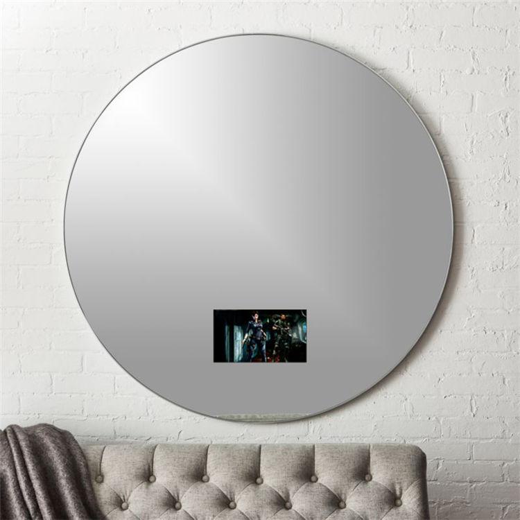 Round Hotel And Multi Family Bathroom Tv Mirror
